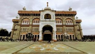 Guru Nanak Darbar Gravesend Gurdwara