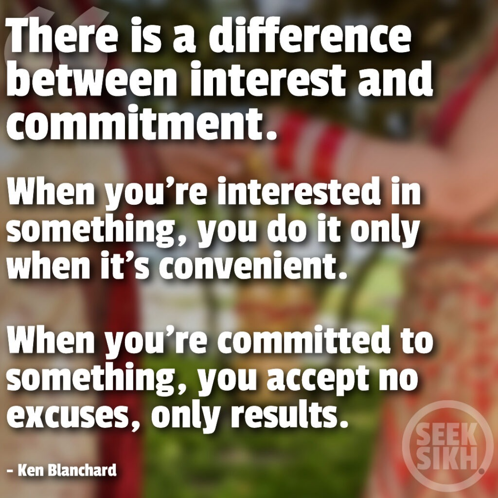 interest and commitment difference